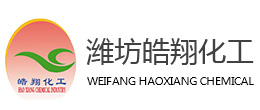WeiFang HaoXiang Chemical Co.,ltd.